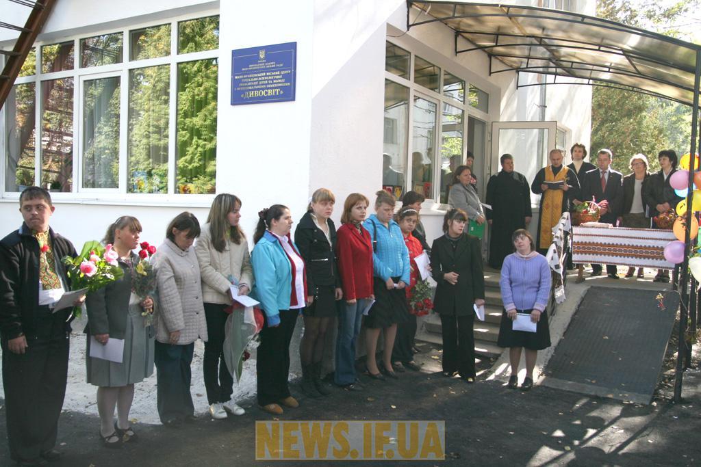 http://news.if.ua/images/news/09/10/06/big_2195.jpg