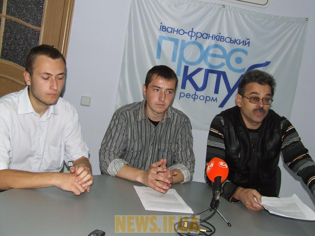 http://news.if.ua/images/news/09/10/08/big_DSCF2909.JPG
