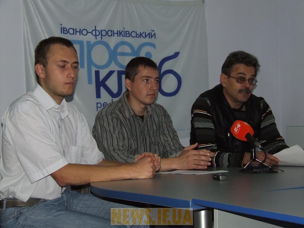 http://news.if.ua/images/news/09/10/08/big_DSCF2913.JPG