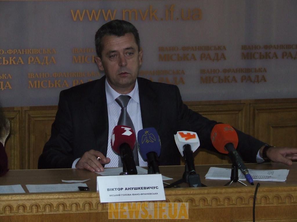 http://news.if.ua/images/news/09/10/13/big_DSCF3176.JPG