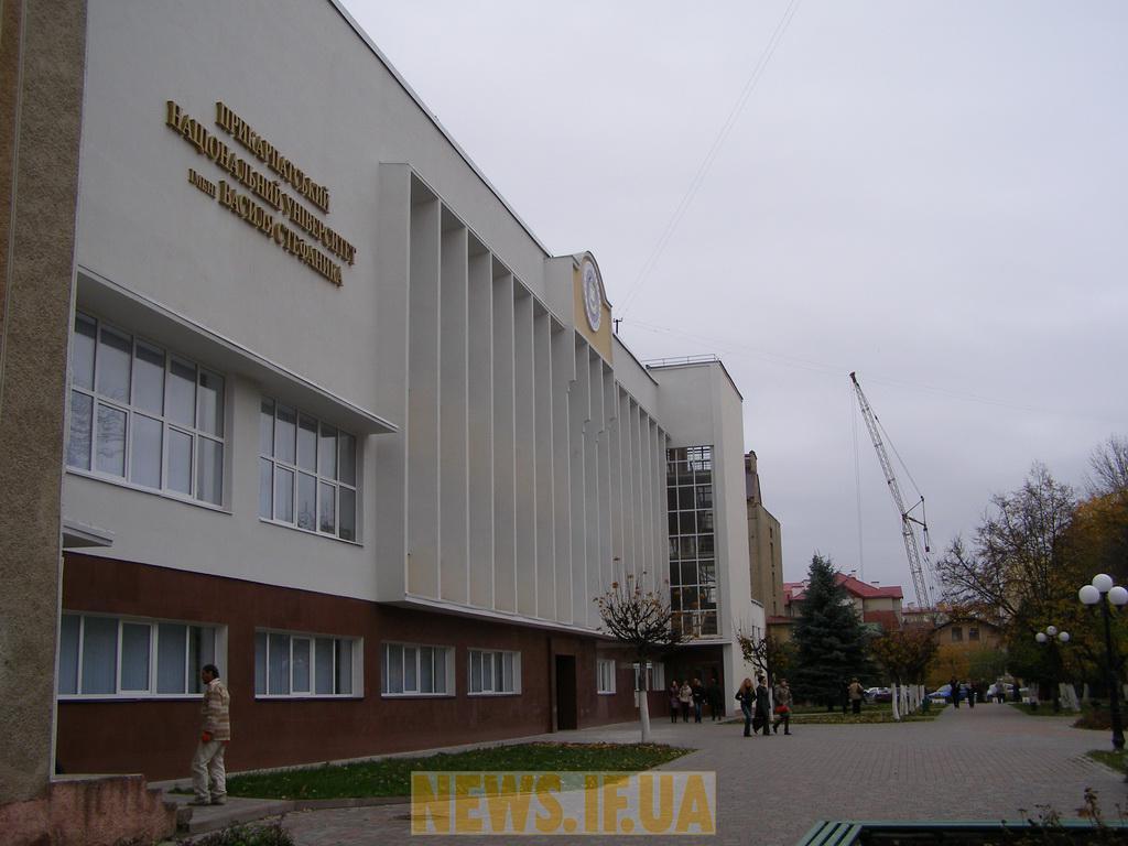 http://news.if.ua/images/news/09/10/30/big_P1010039.JPG