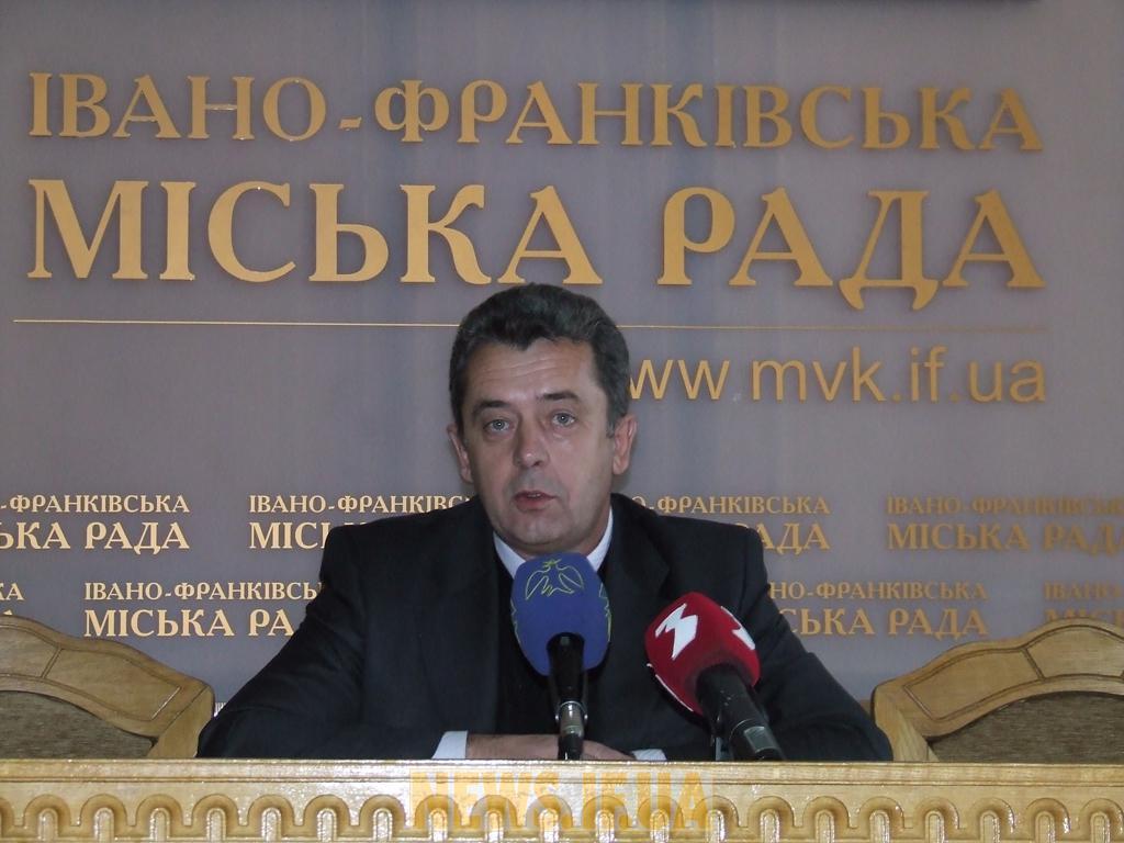 http://news.if.ua/images/news/09/11/02/big_DSCF4045.JPG
