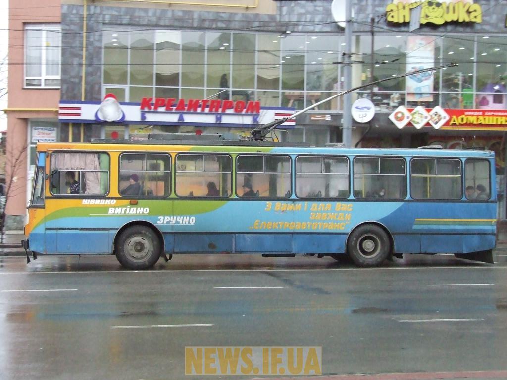 http://news.if.ua/images/news/09/11/10/big_DSCF4405.JPG
