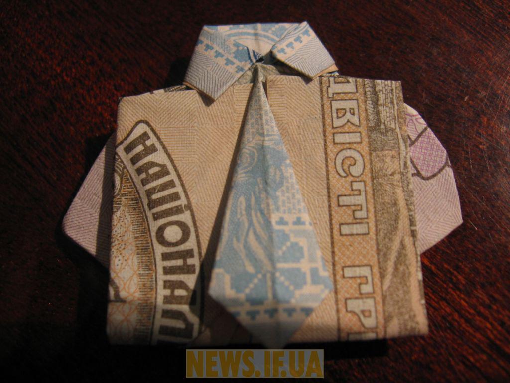 http://news.if.ua/images/news/09/11/16/big_dvisti-gryven.jpg