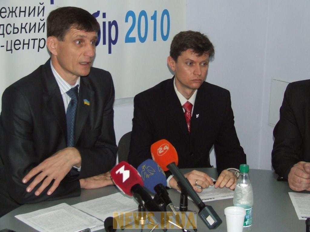 http://news.if.ua/images/news/09/11/24/big_DSCF5013.JPG