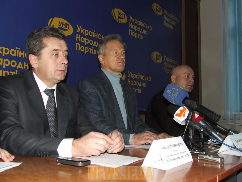 http://news.if.ua/images/news/09/12/09/big_DSCF5759.JPG