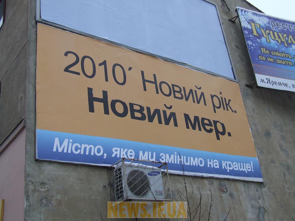 http://news.if.ua/images/news/10/01/18/big_GJCRSDSCF8486.JPG