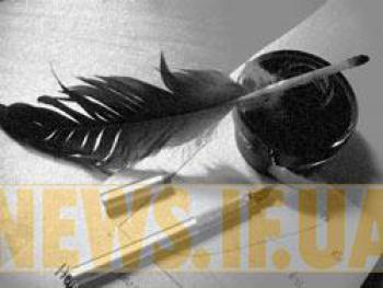 http://news.if.ua/images/news/10/02/01/4.jpg