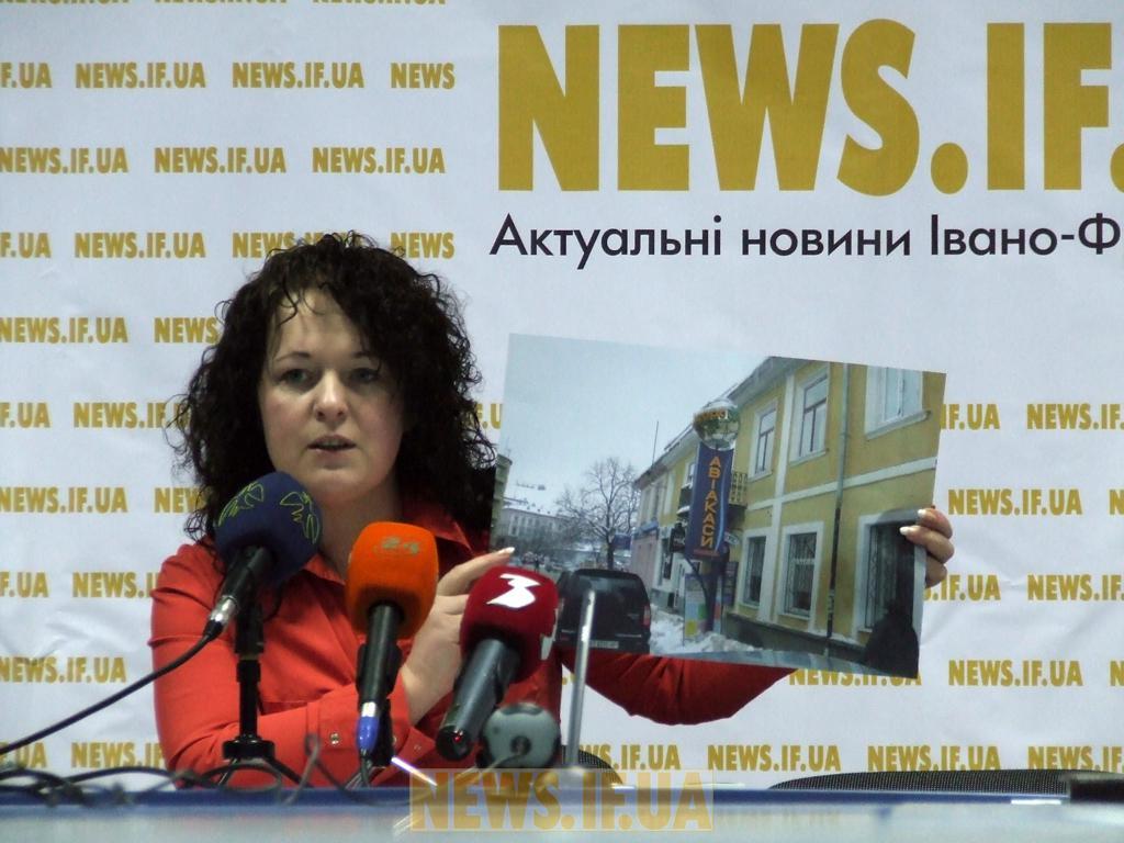 http://news.if.ua/images/news/10/02/19/big_DSCF0980.JPG