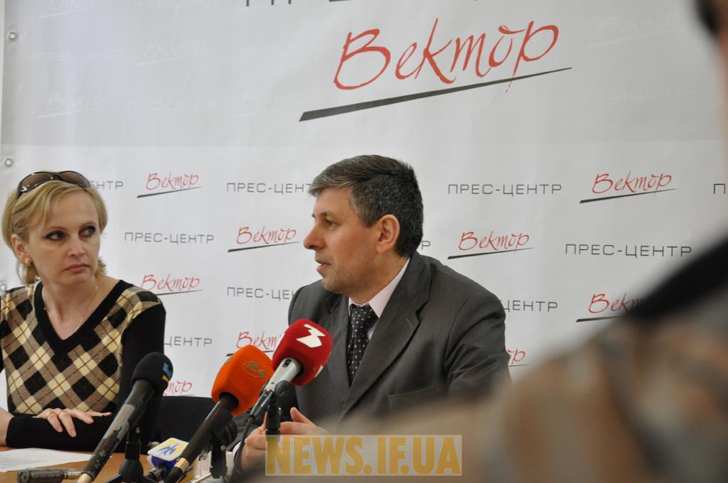 http://news.if.ua/images/news/10/03/30/big_DSC_7324.JPG