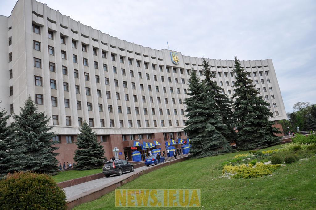 http://news.if.ua/images/news/10/05/06/big_DSC_6466.JPG