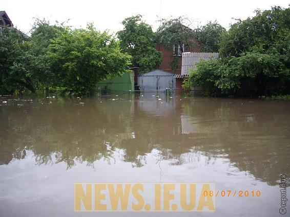 http://news.if.ua/images/news/10/07/08/big_voda_iv_01.JPG