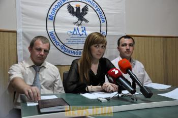 http://news.if.ua/images/news/10/08/17/DSC_9143.JPG