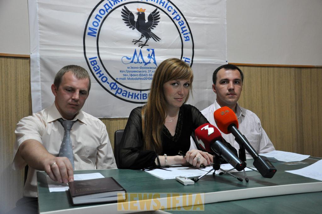 http://news.if.ua/images/news/10/08/17/big_DSC_9143.JPG
