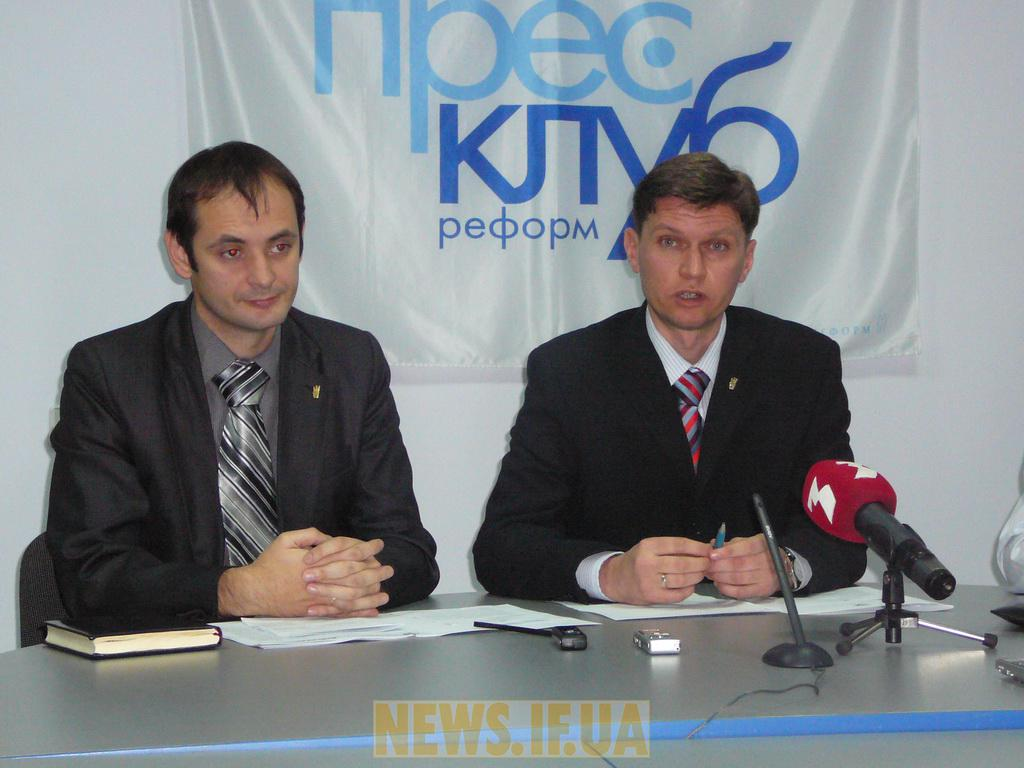 http://news.if.ua/images/news/10/12/08/big_P1020931.JPG