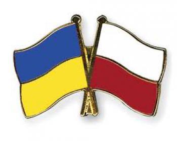 """Результат пошуку зображень за запитом """"Прикарпатська молодь відвідає Польщу"""""""